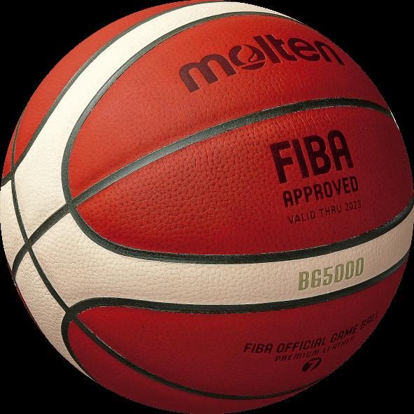 Balón de básquetbol Molten BG5000